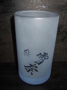 ★オリジナルグラス♪<名前ブルー磨り>誕生祝・結婚祝・ギフト・プレゼントに♪