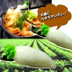 とれたて新鮮!本物そっくりっ!!ミニチュア野菜ストラップ/大根