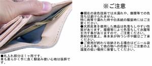 TIDEWAY タイドウェイ HARAKO ハラコウォッシュシリーズ ウォレット ベージュ 63-0245 送料無料
