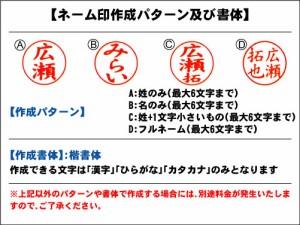 ♪送料無料♪1本4役/和スタンペン4Fピンク/シャチハタタイプネーム印&シャープペン&黒・赤ボールペン/印鑑付きボールペン