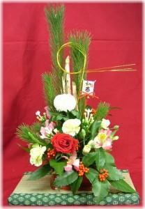2009迎春アレンジ【幸招】4,000円【送料無料】