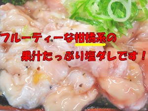 あっさり系!ねぎ塩焼ホルモン 500g【B級グルメ】 SALE