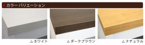 【送料無料!ポイント2%】奥行き45cmの省スペースタイプ!薄型パソコンデスク ハイタイプ 3サイズ
