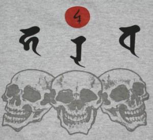 """【1】和柄Tシャツ""""髑髏"""""""