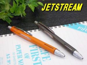 三菱鉛筆 ジェットストリームボールペン★ラバー SXN-250 \270 メール便OK