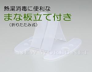 京セラ カラーまな板 CC-99RD レッド