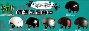 風を感じるハーフヘルメット。SPEED PIT (スピードピット) STR /バイク用ヘルメット