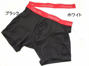 カルバンクライン Calvin Klein Pro Stretch boxer brief S〜M