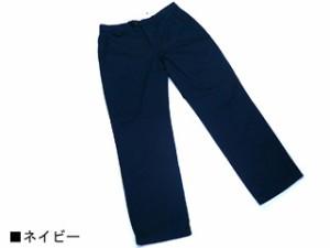 few フュー Cino Trouser チノトラウザー ネイビー 送料無料