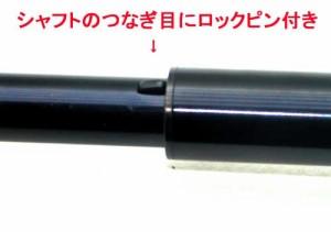 ユイル K-1アルミ三段警棒 ダブルガード 【送料無料】