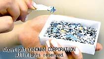 Disney ポストカードサイズのパズル【98-484 スティッチサーフィン】204スモールピース(100×147mm)/やのまん
