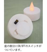 Tealight set of 2/ティーライトセット/F75147 【ダルトン】