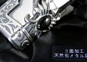 【ZIPPO】ストーンウィングメタルジッポー オニキス