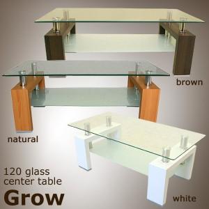 【送料無料】120ガラスセンターテーブル!ローテーブル リビングテーブル モダン 木製 ブラウン ナチュラル ホワイト grow★uk73