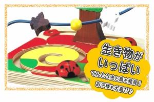 ビーズコースター ネイチャーランド 20003 TY-2417■楽しく遊びながら知性を育む、子供に優しい木製玩具