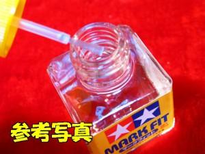 ■遠州屋■ タミヤ 【マークフィット】 40ml  デカールを綺麗に貼れる♪