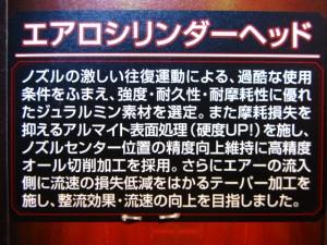 ■遠州屋■ マルイ電動ガン New Ver.2用 (SOPMOD M4) エアロシリンダーヘッド