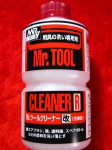 ■遠州屋■ Mr. ツールクリーナー【改】 エアブラシ・筆・塗料皿などの洗浄に (市/R)♪