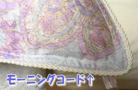 【送料無料】オーダー羽毛掛布団ダウン95% 立体キルト(半シルク) シングルサイズ