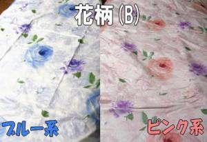 【送料無料】オーダー羽毛掛布団ダウン95%(薄手) 立体キルト(半シルク) シングルサイズ