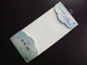 和装着物小物 縫いつけいらずで簡単 絽(夏用)コーリンワンタッチ半衿2枚組み
