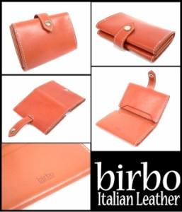 【birbo】Card Case/カードケース イタリアンレザー 名刺入れ ブラウン【送料無料】CV-16BR