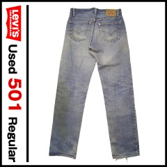 USED Levis 501 レギュラー W33L33.5 MADE IN USA [リーバイス 00501]