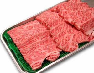 和牛焼肉3点セット600g  BBQ こどもの日 誕生日