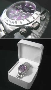 ドルチェセグレート DOLCE SEGRETO メンズ 腕時計 クロノグラフ CG100PP パープルフェイス