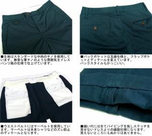 few フュー Cino Trouser チノトラウザー ベージュ 送料無料