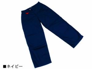 few フュー Wide Work Trouser ワイドワークトラウザーパンツ オリーブ 送料無料
