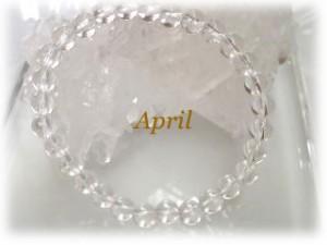 メール便【送料無料】4月の誕生石パワーストーンブレスレット【水晶】