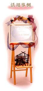 結婚式、披露宴にウェルカムボード2(ブルー)(鏡、ミラー)