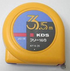 ☆本格的なコンベックス(メジャー)3.5m 品番:F16−35BP