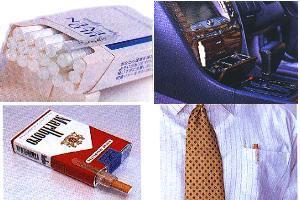 タバコやめますか?それとも「エコパイプ」しますか?各同一色(2本セット)