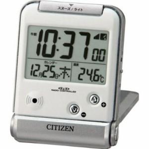 リズム時計[シチズン]折りたたみ式電波目覚まし時計 パルデジットベラR081 8RZ081-019 シルバーメタリック色