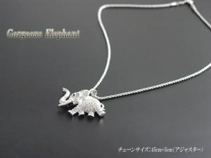 【Visage】 ◆象さんネックレス♪Elephantエレファント♪アクセサリー
