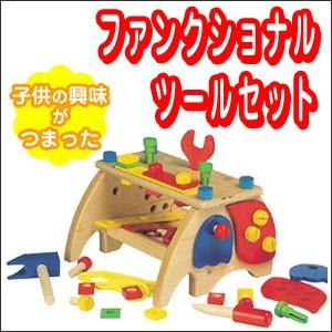 ファンクショナルツールセット TY-2426■楽しく遊びながら知性を育む、子供に優しい木製玩具