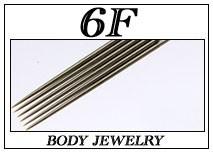 激安! 刺青 針 6本針(フラット) 刺青