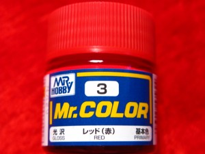 【遠州屋】 Mr.カラー (3) レッド(赤) 光沢 基本色 (市)♪