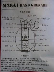 ■遠州屋■ MK26A1 ハンドグレネード 手榴弾 レモン 【ガス式】 エスコート (市/R)☆