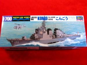 ■遠州屋■ 海上自衛隊 護衛艦 こんごう ハセガワ WL(009) ★