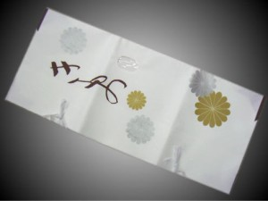 保存保管に 和装着物きもの用たとう紙(文庫紙)3枚セット