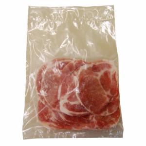 【商番1205】【11時までの注文で当日発送!(水日祝除く)】 豚肩ロース生姜焼き用 500g(250g×2)