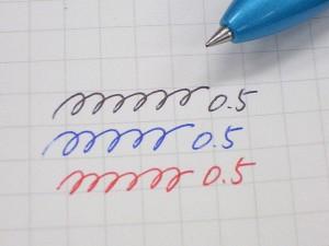 ジェットストリーム3色ボールペン  極細 3カラー 648円 三菱鉛筆  メール便OK