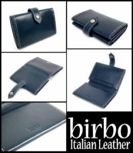【birbo】Card Case/カードケース イタリアンレザー 名刺入れ ネイビー【送料無料】CV-16NV