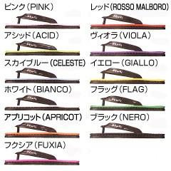 【即日発送可能】 センシ モンテカルロ バンプス ファイアコレクション (SENSI MONTECARLO BUMPS FIRE Collection)