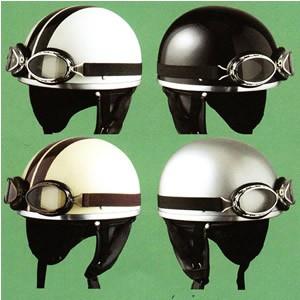 深くかぶれるからキマる!ゴーグル&イヤーカバー付きビンテージハーフヘルメット ☆ SPEED PIT (スピードピット) CL-950 /バイク用