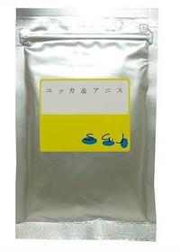 【SGJプロダクツ】ユッカ&アニス Lサイズ(140g)