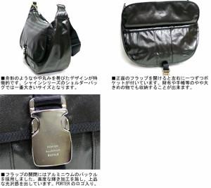 ポーター 吉田カバン SHINE シャイン ショルダーバッグ 581-07741 ブラック 送料無料